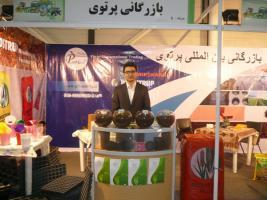 حضور بازرگانی پرتوی در یازدهمین نمایشگاه بین المللی کشاورزی و صنایع وابسته مشهد