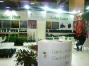 نمایشگاه گل و گیاه استانبول 2015