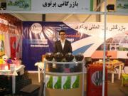 دهمین نمایشگاه کشاورزی و صنایع وابسته مشهد سال 93