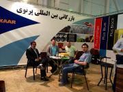 یازدهمین نمایشگاه بین المللی کشاورزی شیراز اردیبهشت ماه 94