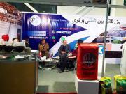 دهمین نمایشگاه کشاورزی و صنایع وابسته مشهد سال 94