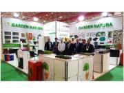 Antalia AgroTech 2017